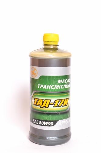 Тад-17и 80w90 0,9 л GL-3 р. Кременчук