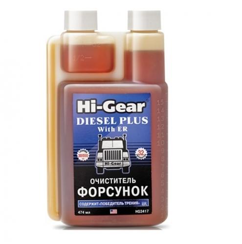 Hi-Gear HG 3417 Очиститель форсунок для дизеля с ER 474 мл большой