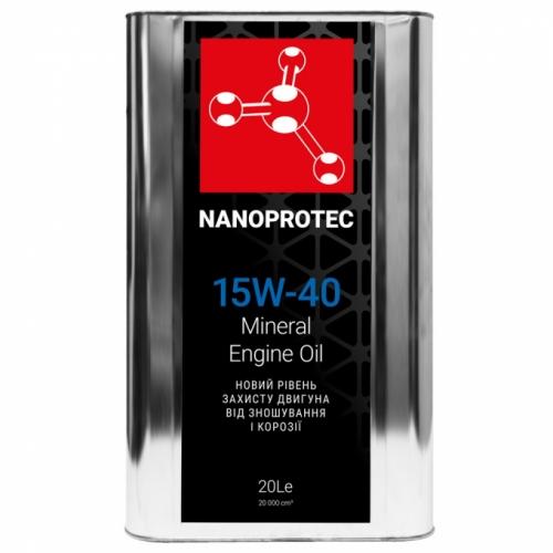 Промывочное масло Nanoprotec Flushing Oil