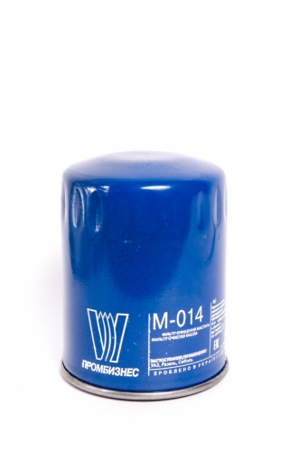 Фильтр масл. Промбизнес М-014 ГАЗ-406 SM 180