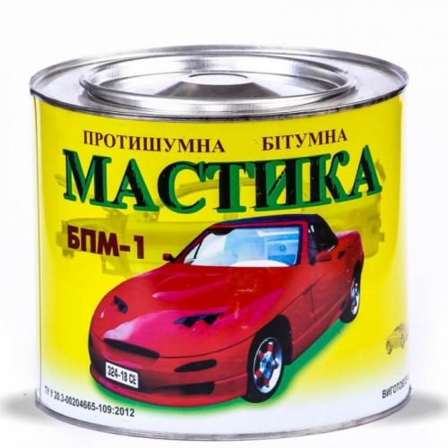 Мастика БПМ-1  2кг