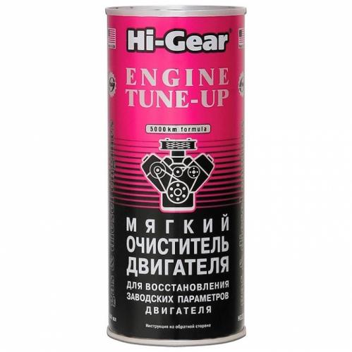 HG 2207 Мягкий очиститель двигателя 444мл