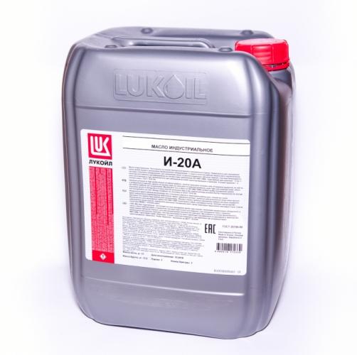 Лукойл И-20А 21,5л Индустриальное масло