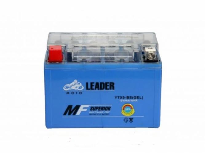 Аккумулятор МОТО LEADER 12V  9A гель (синий)