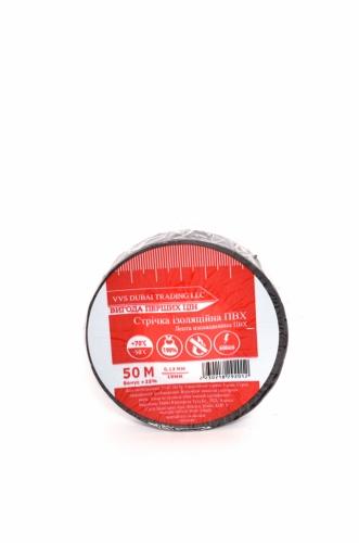 Ізолента чорна 19мм*50м VVS