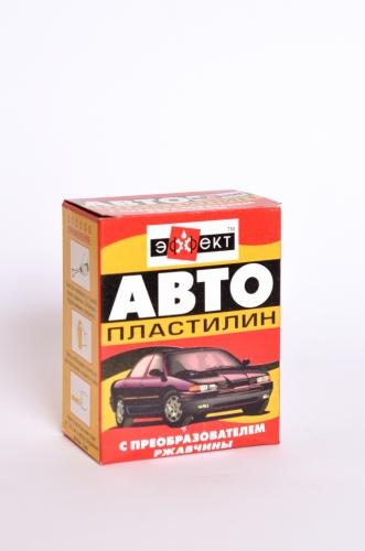 """Автопластилин """"Эффект""""  300 г"""