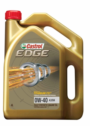 Моторне масло Castrol Edge 0w40 4л A3/B4