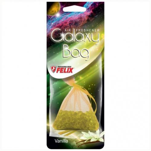 Аром. в меш. Galaxy bag (Ваниль) (20)