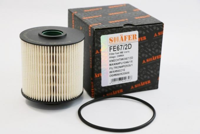 Фильтр топливный SHAFER FE67/2D (SCT SC 7019P) MB Vario, Atego, OM904