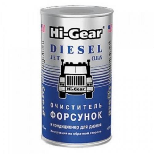 HG 3415 Очиститель форсунок дизельных 295мл