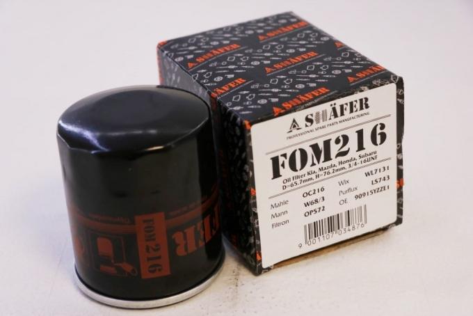 Фильтр масляный SHAFER FOM216 Kia, Mazda, Honda, Subaru, Daewoo Matiz, Aveo, Chery, QQ, Fora, D=65.7mm, H=76.2mm, 3/4-16UNF