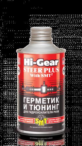 Hi-Gear HG 7023 герметик с SMT-2 для гидроусилителя руля  295мл