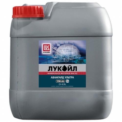 Лукойл Авангард Ультра 15w40 20л/18кг CI-4/SL