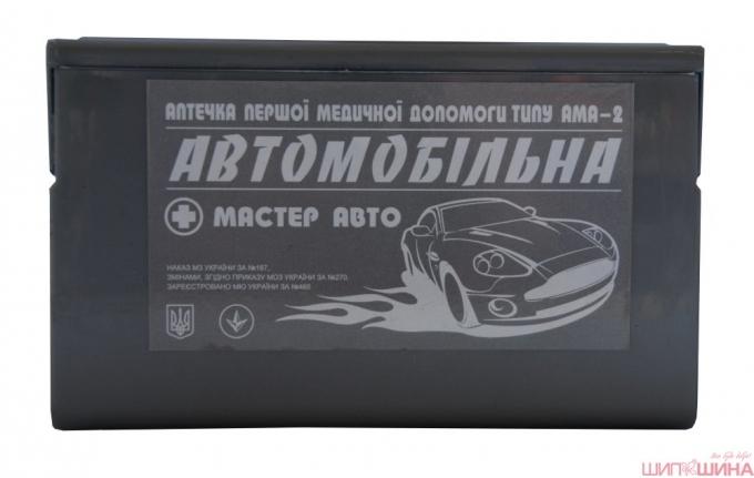 Аптечка АМА-2 Мастер Авто (пластик. бокс)