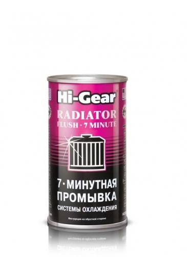 HG 9014  7-мин промывка радиатора 325мл