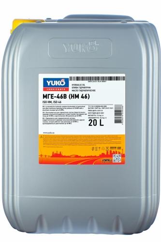 Yuko Гидравлическое масло YUKO МГЕ-46в 20л 20 л