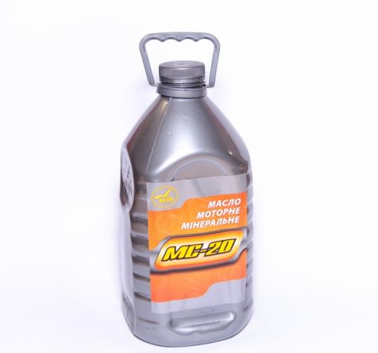 Масло минеральное М14В2 класса МС-20 ЛЮКС 3,8л