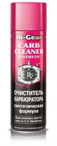 HG 3121 Очищувач карбюратора синтет. 510г