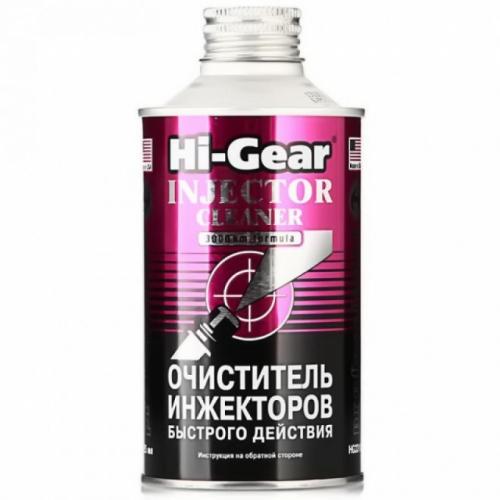 HG 3216 Очист. інжектора швидкого дії 326мл