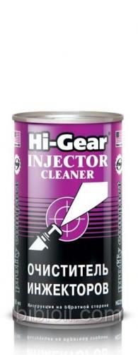 HG 3215 Очиститель инжектора быстрого действия 295мл