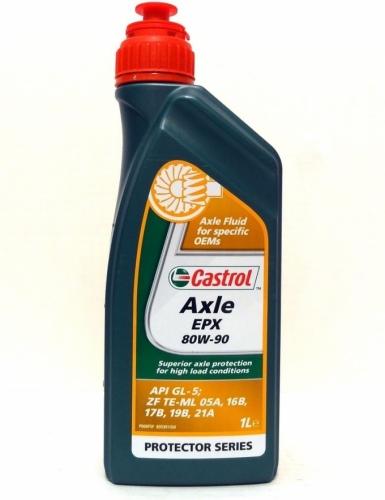 Трансмісійне масло Castrol Axle EPX 80w90 GL-5 1л.