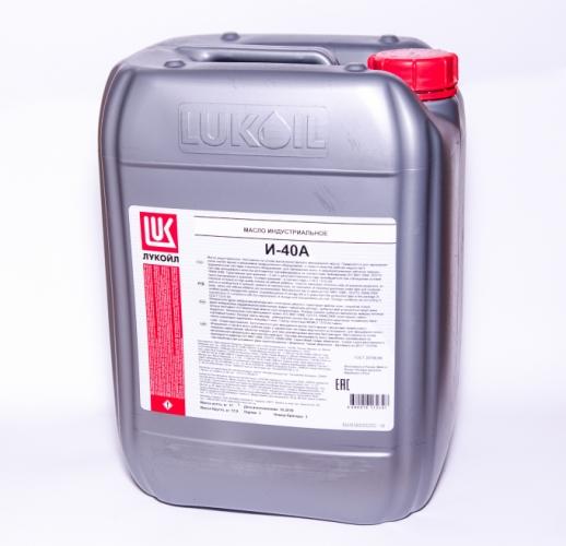 Лукойл И-40А 21,5л Индустриальное масло