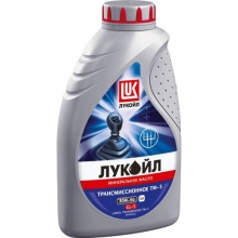 Лукойл ТМ-5 80w90 1л GL-5 Трансмісійне масло