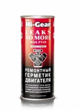 HG 2235  Ремонтный герметик  двигателя 444мл