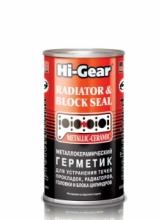 Hi-Gear HG 9041 Металло-герметик для сложных ремонтов
