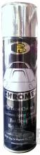 Краска-аэрозоль Bosny хром-серебро 0,227л