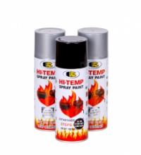 Термостойкая краска-аэрозоль Bosny №0400 серебряный металлик 0,4л