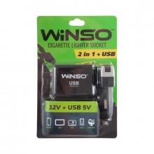 Разветвитель гнезда прикуривателя WINSO с предохранителем + 1xUSB 200120