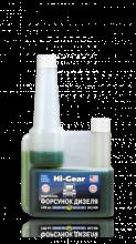 HG 3410 Очистит. форсунок диз. с SMT2 240мл