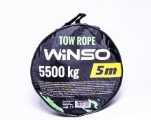 Трос буксировочный 5,5т.,5м сумочка WINSO (135550)